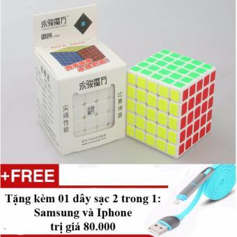 Rubik loại 5x5x5 trơn nhạy + Tặng 01 sạc điện thoại 2 trong 1 cho Iphone và Samsung