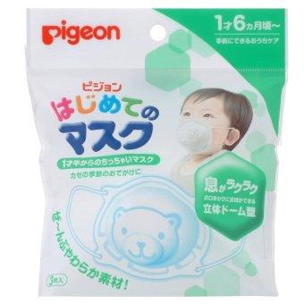 Túi 3 Chiếc Khẩu Trang Cho Bé Pigeon Nhật Bản (Trắng)
