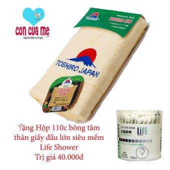 Khăn tắm sợi tre cho bé Toshiro cao cấp 70x140cm tặng 1 hộp 110c tăm bông siêu mềm Life shower