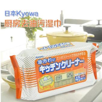 Gói khăn ướt lau dụng cụ nhà bếp Kyowa 45 tờ