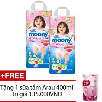 Bộ 2 gói tã quần Moony XL38 (Girl) + Tặng 1 sữa tắm Arau 400ml