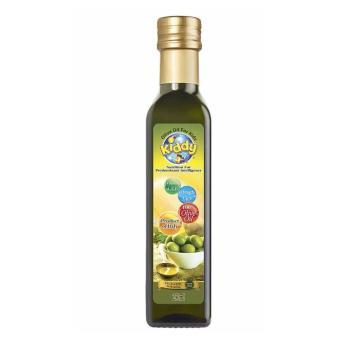 Dầu Olive cho trẻ em nhãn hiệu Kiddy 250ml