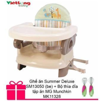 Ghế ăn Summer Deluxe SM13050 (be) + Bộ thìa dĩa tập ăn MG Munchkin MK11328