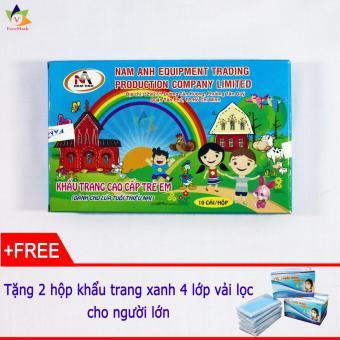 Hộp Khẩu Trang Trẻ Em + Tặng 2 Hộp Khẩu Trang Xanh 4 Lớp