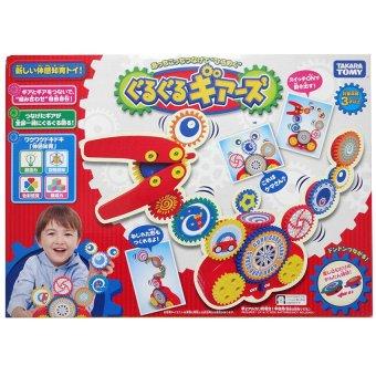 Đồ chơi Bánh răng xoay tròn Turning Gears Takara Tomy 482970