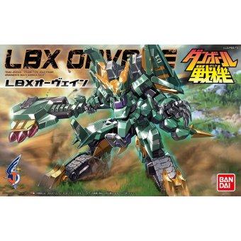 Bộ lắp ráp Đấu sĩ LBX 043 Orvane - Bandai LBX043