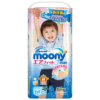 Tã quần Moony XL 38 (Boy)