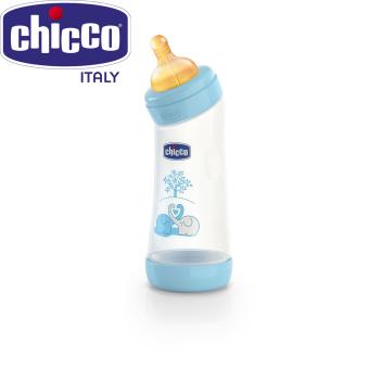 Bình sữa cổ nghiêng núm cao su Voi xanh 250ml