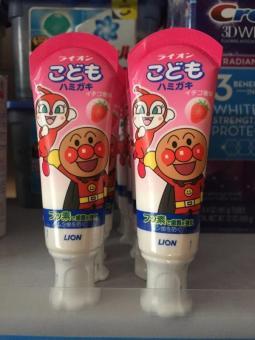 Bộ 2 Tuýt kem Đánh Răng Cho Bé Lion Hương Dâu Tây Nhật Bản 40g