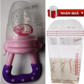 Túi nhai chống hóc cho bé (Hồng)+ Tặng 02 túi trữ sữa Sunmum