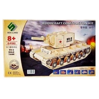 Bộ đồ chơi lắp ghép gỗ 3D mô hình xe tăng