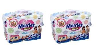 Bộ 2 tã quần Merries XXL26