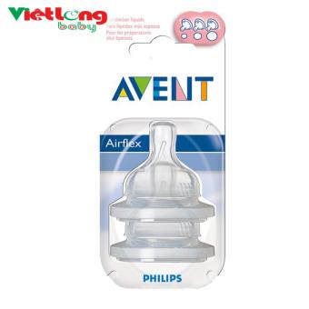 Bộ 2 núm ty Silicone có lượng sữa chảy theo sự kiểm soát của trẻ Philips Avent 635.27