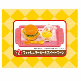 Doraemon Hamburger Shop mẫu số 7