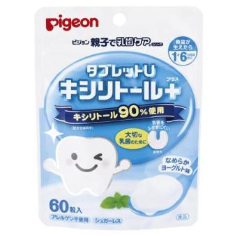 Túi 60 viên kẹo chống sâu răng Pigeon cho bé vị sữa chua 03410
