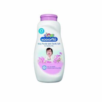Phấn dưỡng ẩm cho trẻ Kodomo 50g - Gentle Soft (Hồng)