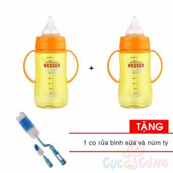 Combo 2 Bình sữa Wesser Nano Silver cổ rộng 260ml Tặng 1 cọ rửa bình sữa