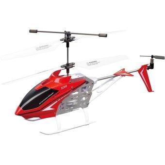 Máy bay trực thăng điều khiển từ xa Sym S39
