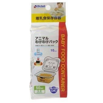 Bộ 10 hộp chia thức ăn 50ml Richell RC98106
