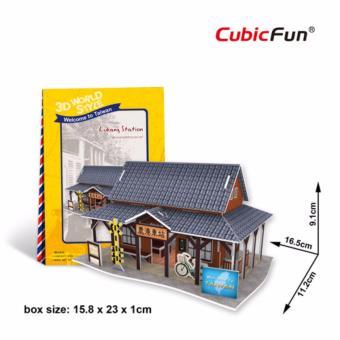 Mô hình sa bàn Cubic Fun 3D bằng giấy cứng: nhà ở tại thị trấn Lukang Đài Loan