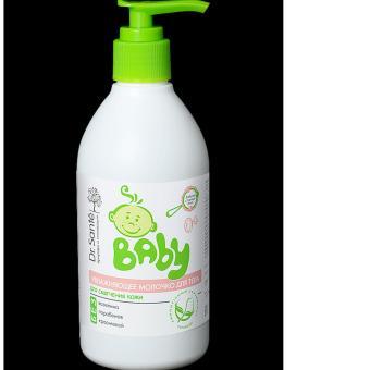Sữa dưỡng thể Dr.Sante Baby 300ml