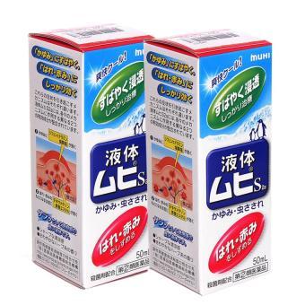 Bộ 2 Kem thoa chống muỗi đốt và côn trùng cắn Muhi (Nhật Bản) - 50ml x 2