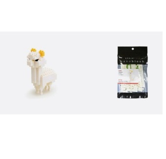 Lắp ghép siêu nhỏ Alpaca (block 4mm) chính hãng Nhật Bản xuất xứ Singapore