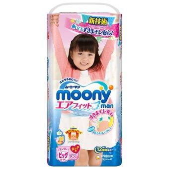 Tã quần Moony XL 38 (Girl)