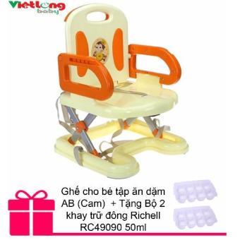 Ghế cho bé tập ăn dặm AB (Cam) + Tặng Bộ 2 khay trữ đông Richell RC49090 50ml