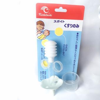 Dụng cụ cho bé uống thuốc Nhât Bản