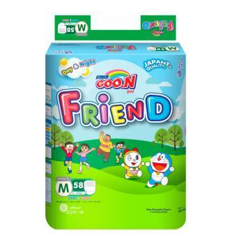 Bộ 4 tã quần goon Friend M58
