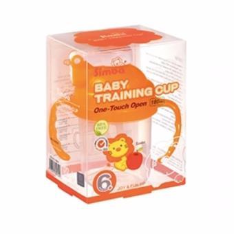 Ly tập uống nắp bật ống hút có tay cầm Simba S9914