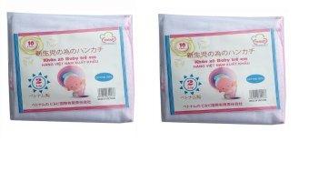 Bộ 02 Túi 10 khăn sữa 02 lớp 32x32(cm) 100% cotton