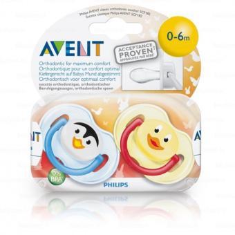 Bộ 2 chiếc ty giả Avent hình thú cho bé từ 0-6 tháng