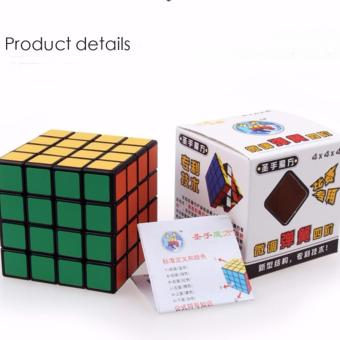 Đồ chơi phát triển kỹ năng Rubik' Cube 4 x 4_Đen