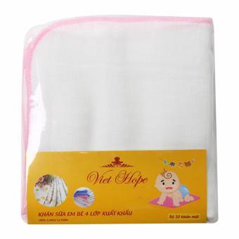 Khăn sữa trẻ em 4 lớp 25x25 bộ 10 KS -XK1