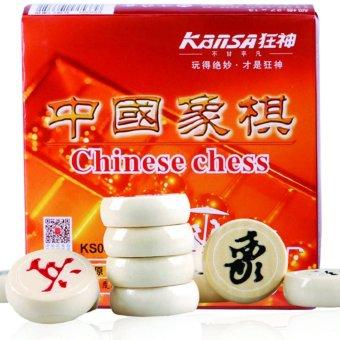 Bộ chơi cờ tướng Kansa 4.5 KS0578 (1,5x4,3cm)