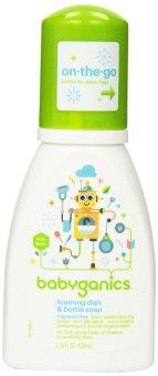 Nước rửa bình sữa Babyganics 100 ml
