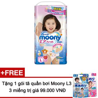 Tã quần Moony L44 (Girl) + Tặng tã quần bơi Moony L3 Boy/Girl
