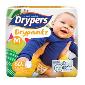 Tã quần Drypers Drypantz M.60 (7-12kg) Tặng kèm gối trẻ em