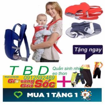 Đai địu em bé 4 tư thế(Xanh)+Tặng áo sinh nhiệt giảm mỡ eo thon
