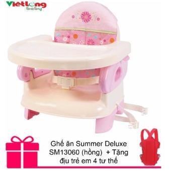 Ghế ăn Summer Deluxe SM13060 (hồng) + Tặng địu trẻ em 4 tư thế