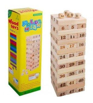 Bộ đồ chơi rút gỗ thông minh Clever Mart