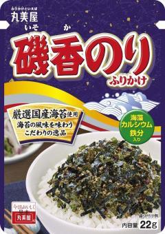 Gia vị rắc cơm rong biển MARUMIRA 22g