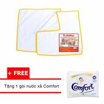 Tấm lót Jia Ding cho trẻ sơ sinh 2 lóp - 2 cái/ bịch - 0201 tặng gói nước xả Comfort