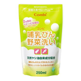 Túi dung dịch rửa bình sữa và rau quả Combi 112579 250ml (Trắng)