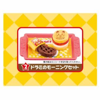 Doraemon Hamburger Shop mẫu số 2