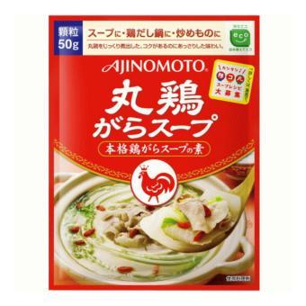 Hạt nêm cho bé ăn dặm vị gà Ajinomoto 02696 50g