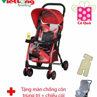 Xe đẩy trẻ em Baobaohao 722C - B289 (model 2017) + Tặng màn chống côn trùng và chiếu cói
