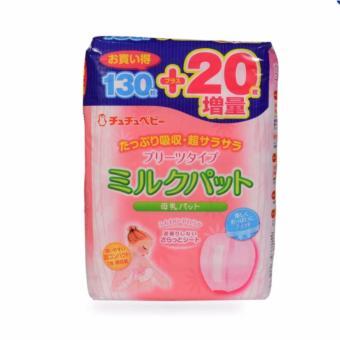 Miếng lót thấm sữa ChuChu 150 miếng (Hồng)